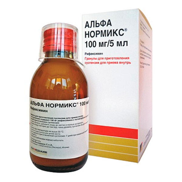 Альфа Нормикс гранулы