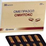 Препарат Омитокс