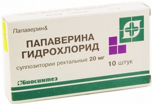 Вместо Дротаверина применяют также Папаверин.