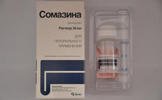Сомазина это один из аналогов Цераксона.