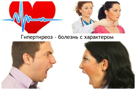 Как гормоны щитовидной железы влияют на регуляцию артериального давления