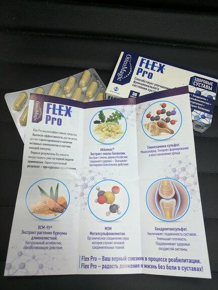 Флекс Про (Flex pro) для лечения спины и суставов
