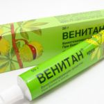 Препарат Венитан крем