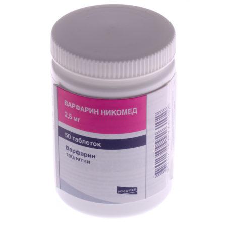 Основные фармакологические группы препаратов для лечения легочной гипертензии