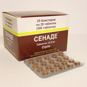 Таблетки Сенаде