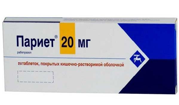 Париет таблетки 20 мг