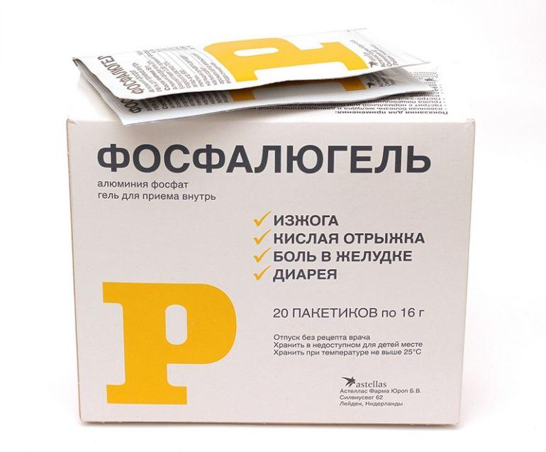 Фосфалюгель препарат