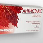 Препарат Антистакс