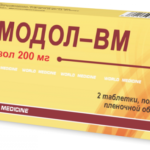 Таблетки Гелмодол-ВМ