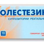 Препарат Олестезин