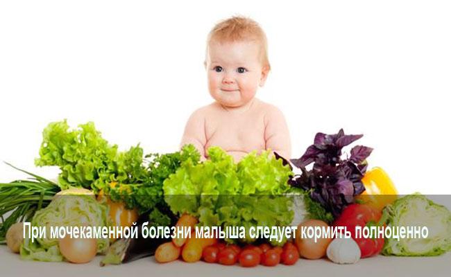 Полноценное питание малыша
