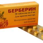Препарат Берберин