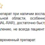 Отзыв доктора о Ультрапрокте