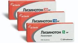 Ознакомьтесь с инструкцией по применению препарата Лизиноприл.