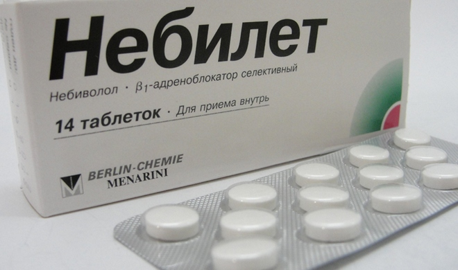 препарат Небилет чаще всего назначают при гипертонии.