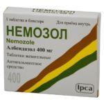 Таблетки Немозол