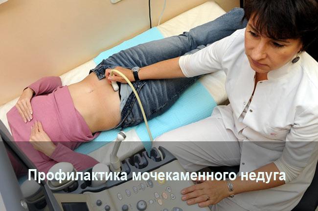 Профилактика мочекаменного недуга