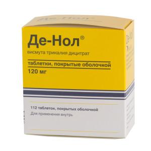 Лекарство Де-Нол