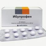 Табелтки от боли Ибупрофен