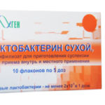 Препарат Лактобактерин