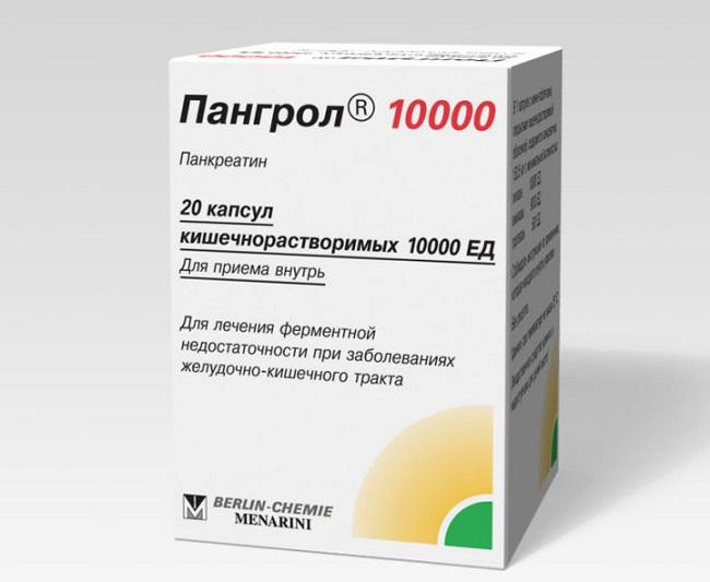 Пангрол 10000 капсулы