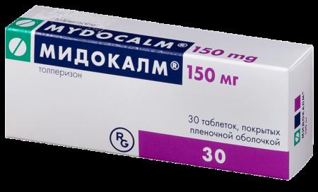 Повышает или понижает артериальное давление прием «Мидокалма», при лечении каких нарушений используется