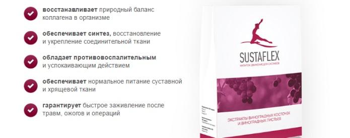Сустафлекс напиток для восстановления суставов и позвоночника