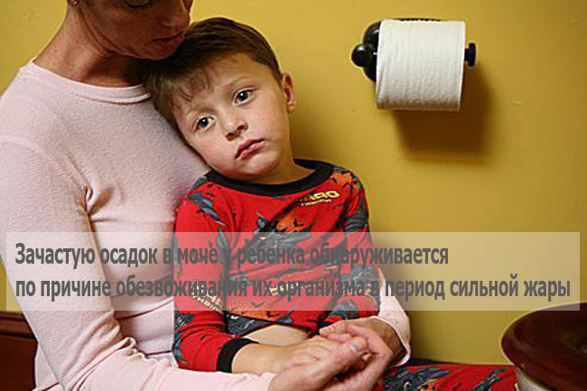 Сильное обезвоживание организма у ребенка