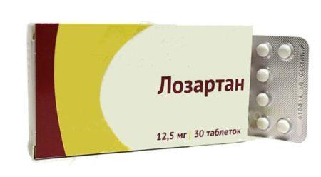 Инструкция по применению Лозартана, при каком давлении нужно принимать препарат