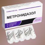 Метронидазол вагинальные
