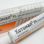 Кетонал в виде крема для наружного применения