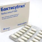 Капсулы Бактисубтил