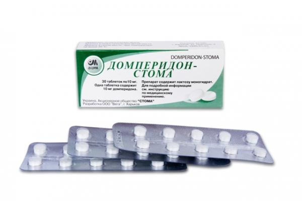 Домперидон лекарство