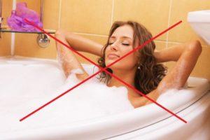 Запрет на горячие ванны