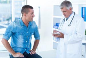 Диагностика кондиломатоза