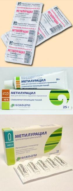 Формы выпуска метилурацил