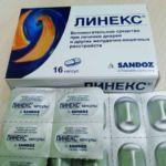 Препарат Линекс капсулы