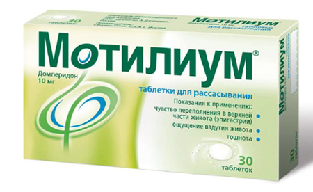 Препарат Мотилиум таблетки для рассасывания