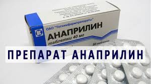 Названия таблеток от повышенного давления: список самых эффективных