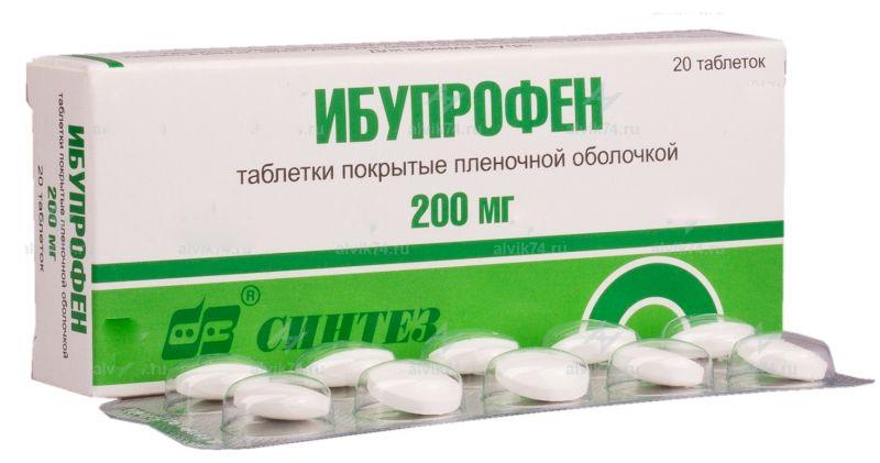 3 важных указания о приёме ибупрофена при остеохондрозе