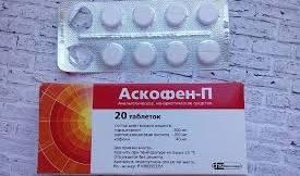 Узнайте: Аскофен повышаете или понижает давление.
