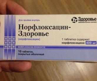 Норфлоксацин, инструкция по применению – возможность применения при лечении цистита