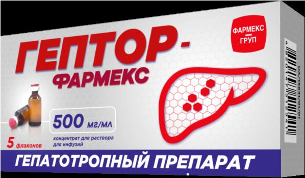 гептор Фармекс