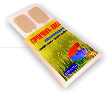 Клиническая эффективность горчичников при высоком артериальном давлении, куда ставить, показания, противопоказания