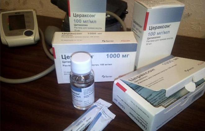 Цераксон выпускают также в форме таблеток и саше.