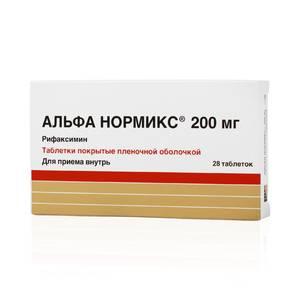 Альфа Нормикс таблетки