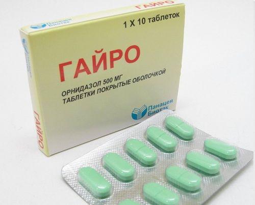 Гайро таблетки