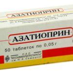 Азатиоприн таблетки