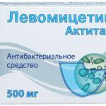 Препарат Левомицетин-Актитаб