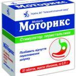 Препарат Моторикс